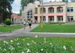 Реабилитационный центр Зеленый бор